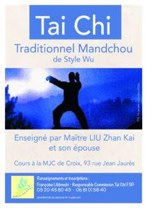 Tai Chi Style Wu